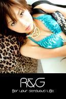 R&G あい